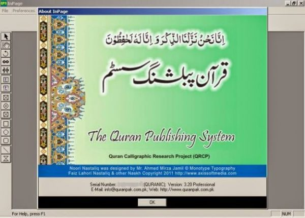 Quran Publishing System (QPS) 3.2 Full Download