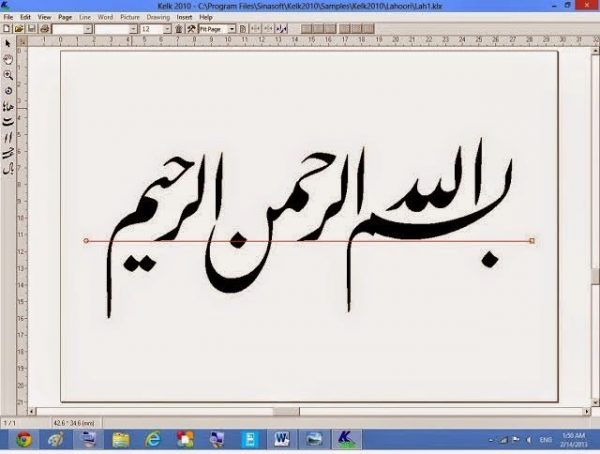 Kelk 2010 Arabic Calligraphers Free Download